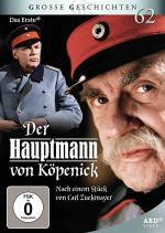 Der Hauptmann von Köpenick (TV)