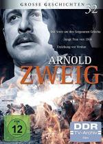 Der Streit um den Sergeanten Grischa (TV)