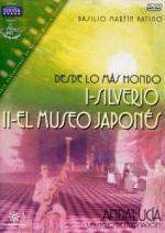 Desde lo más hondo II: El museo japonés (TV)