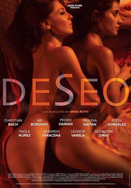 desire-erotic-movie