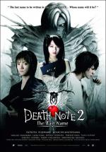 Desu Nôto: The Last Name (Death Note 2: The Last Name)