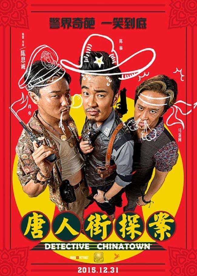 Detective Chinatown (2015) - FilmAffinity