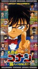 Detective Conan: 16 sospechosos