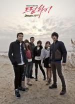 Dream High (TV Series)
