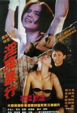 Devil of Love (Yin mo bao hang)