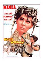 Devil Woman (Manda The Snake Girl)