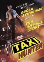 Di shi pan guan (Taxi Hunter)