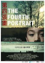 Di Si Chang Hua (The Fourth Portrait)