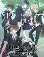 Diabolik Lovers More, Blood (Serie de TV)