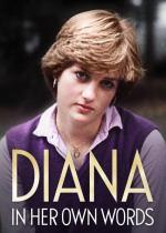 Princesa Diana: En primera persona (TV)