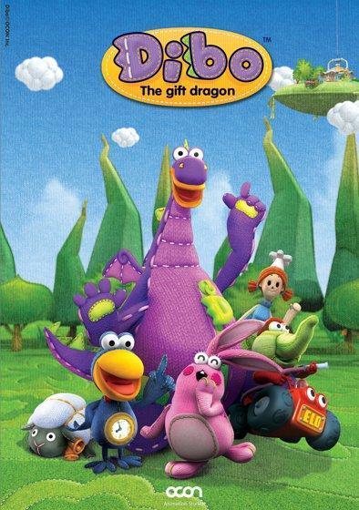 Dibo the gift dragon tv series 2006 filmaffinity dibo the gift dragon tv series negle Choice Image