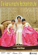 El cofre nupcial coreano (The Korean Wedding Chest)