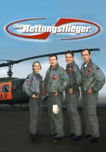 The Air Rescue Team (Serie de TV)