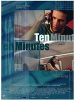 Diez minutos (C)