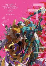 Digimon Adventure tri. Union