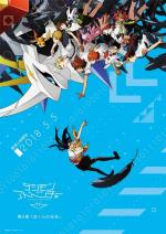 Digimon Adventure tri: Our Future