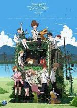 Digimon Adventure tri (Serie de TV)