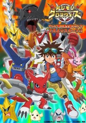 Digimon Xros Wars (Digimon 6) (Serie de TV)