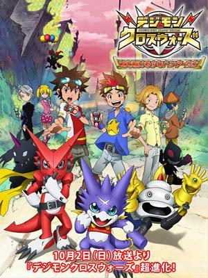Digimon Xros Wars: The Boy Hunters Racing Through Time (TV Series