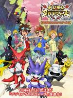 Digimon Xros Wars: The Boy Hunters Racing Through Time (Serie de TV)