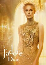 Dior J'adore (S)