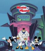 House of Mouse (Serie de TV)