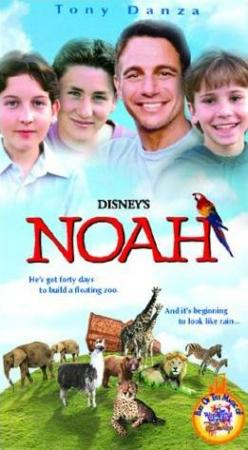 La nueva arca de Noé (TV)