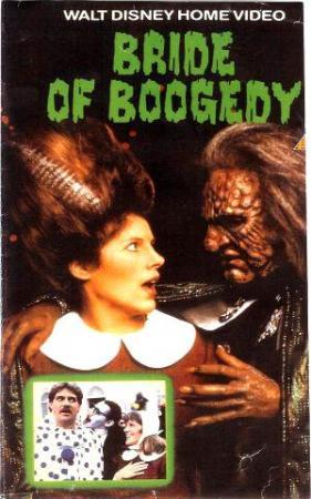 La novia de Boogedy (El regreso del fantasma) (TV)