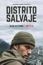 Distrito Salvaje (Serie de TV)