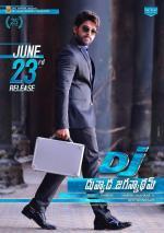 DJ (Duvvada Jagannadham)