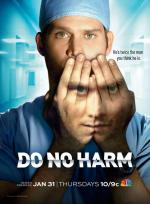 Do No Harm (TV Series)