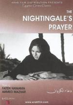 La Oración del Ruiseñor