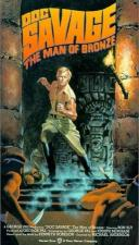 Doc Savage... The Man of Bronze