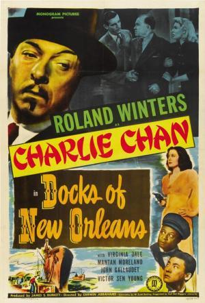Docks of New Orleans