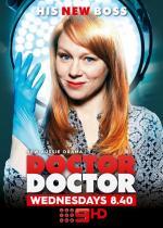 Doctor Doctor (TV Series)