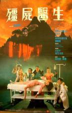 Doctor Vampire