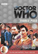 Doctor Who: Marco Polo (TV)