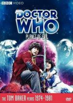 Doctor Who: El planeta del mal (TV)
