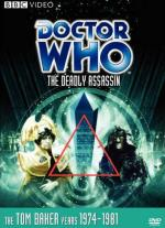 Doctor Who: The Deadly Assassin (TV)