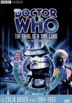 Doctor Who: The Trial of a Time Lord: The Mysterious Planet (TV)