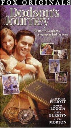El viaje de los Dodson (TV)
