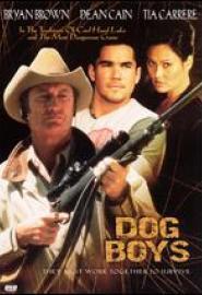 Dogboys (TV)