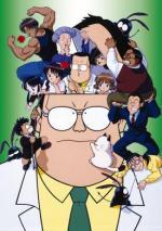 Dokkiri Doctor (Serie de TV)