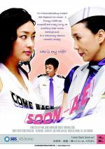 Come Back Soon Ae (Serie de TV)