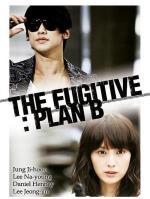 The Fugitive: Plan B (Serie de TV)