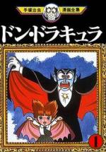 Don Dorakyura (Don Dracula) (Serie de TV)