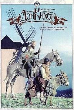 Cervantes, propagandista del comunismo - artículo de Arturo del Villar - publicado en abril de 2020 por la Asociación de Amistad Hispano Soviética Don_kikhot_don_quixote-320021434-large