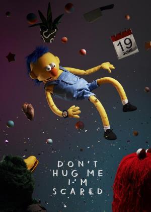 Don't Hug Me I'm Scared (C)