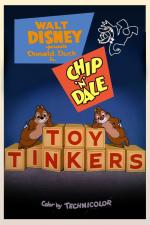 Toy Tinkers (S)