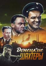 Miners of the Donetsk